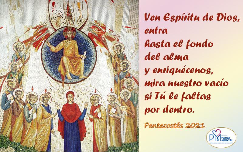 Inúndanos con tu Espíritu Santo